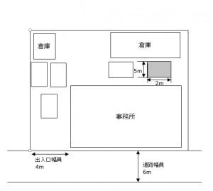 配置図作成(行政書士さくま事務所)
