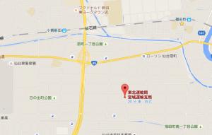宮城運輸支局の位置