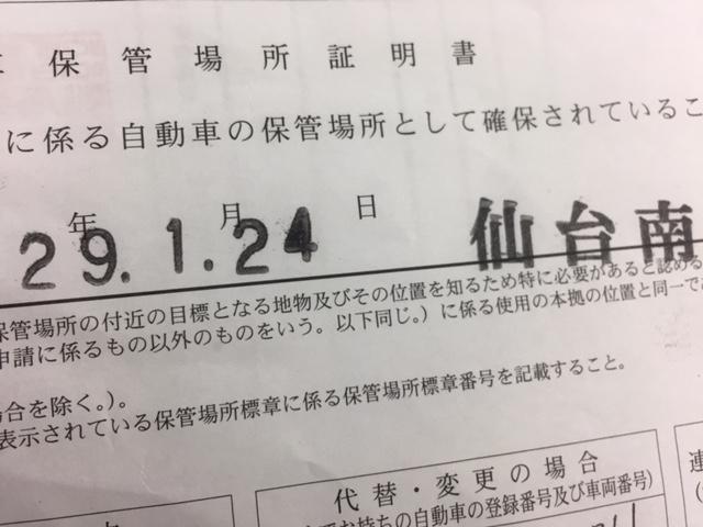 仙台南警察署(1/24)