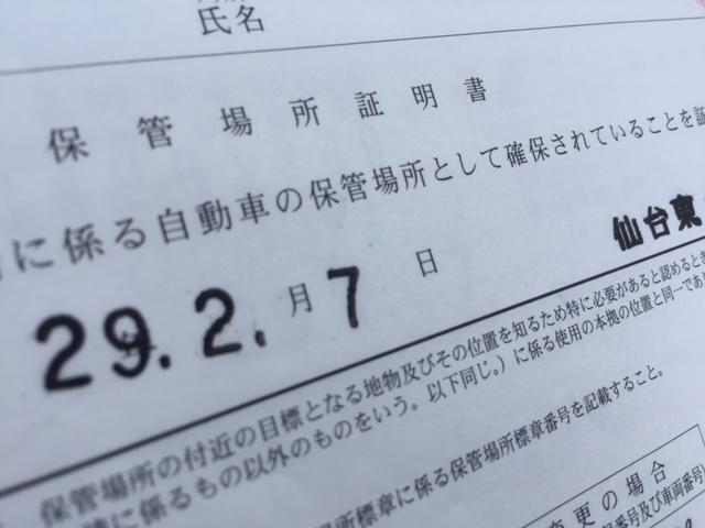 仙台東警察署2/7
